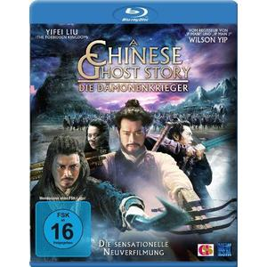 A Chinese Ghost Story [Blu-ray]