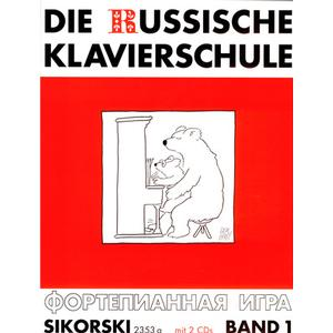 Sikorski Musikverlage Russische Klavierschule 1 +CD