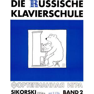 Sikorski Musikverlage Russische Klavierschule 2 +CD