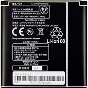 Huawei Softbank Stream 201 HW Batteri till Mobil 3,7 Volt 1930 mAh