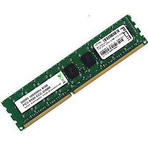 16 GB DDR3-1333 PC3-10600 DIMM ECC reg mit Thermal Sensor - Mac Pro, Xserve