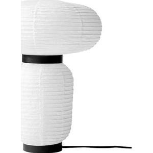 &Tradition Formakami JH18 Reispapierlampe