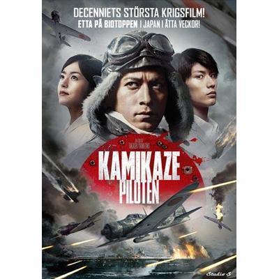 Kamikazepiloten (DVD 2013)