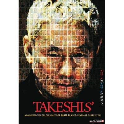 Takeshis (DVD 2014)