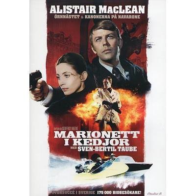 Marionett i kedjor (DVD 2013)