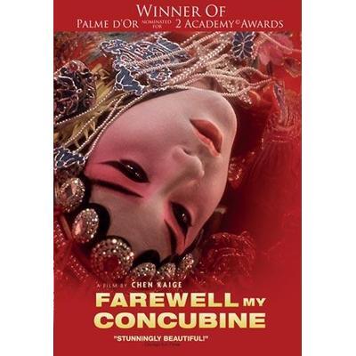 Farewell my Concubine (DVD 2015)