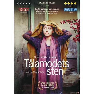 Tålamodets sten (DVD 2012)