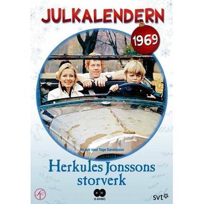Herkules Jonssons storverk (DVD 1969)