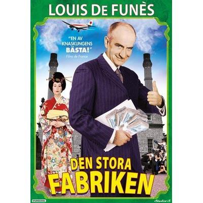 Louis de Funes: Den stora fabriken (DVD 2013)