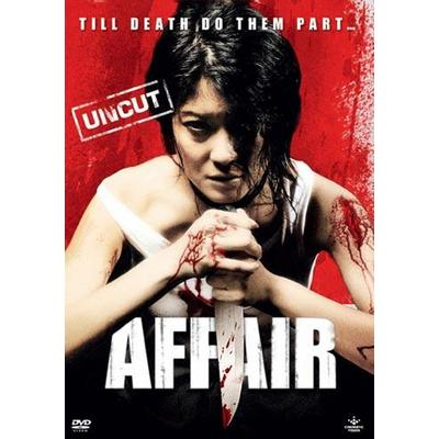 Affair: Uncut (DVD 2010)