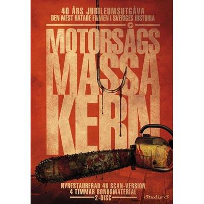 Motorsågsmassakern: 40th anniversary ed. (DVD 1974)