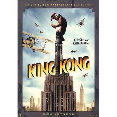 King Kong: 80th anniversary edition (DVD 2013)