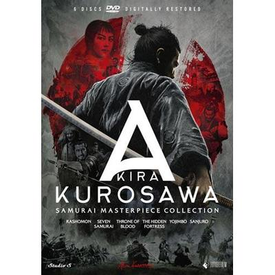 Akira Kurosawa Samurai collection (DVD 1950-62)