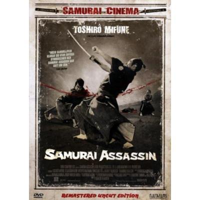 Samurai assassin (DVD 1965)