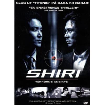 Shiri (DVD 1999)
