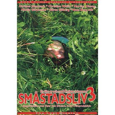 Småstadsliv (DVD 2010)