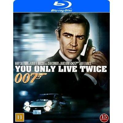 Man Lever Bara Två Gånger (Blu-Ray)