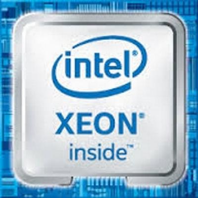 Intel Xeon E3-1265L v4 2.3GHz Tray