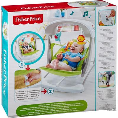Fisher Price 2 In 1 Baby Swing Compact