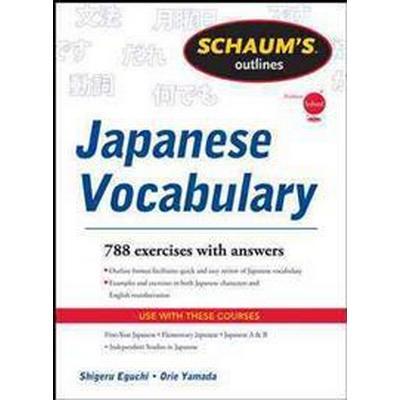 Schaum's Outlines Japanese Vocabulary (Pocket, 2011)