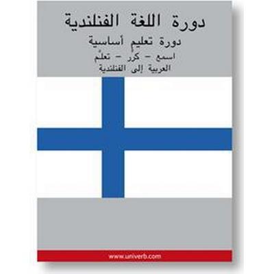 Finnish Course (from Arabic) (Ljudbok nedladdning, 2013)