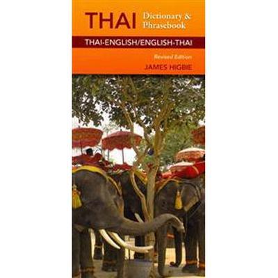 Thai-English/English-Thai Dictionary & Phrasebook (Pocket, 2013)