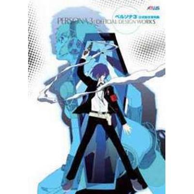 Persona 3 (Pocket, 2014)