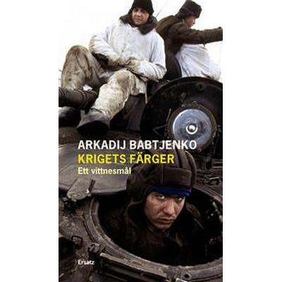 Krigets färger (E-bok, 2012)