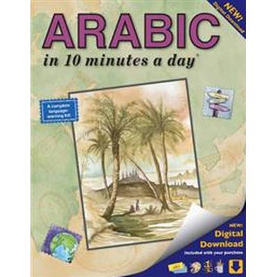 Arabic in 10 Minutes a Day (Pocket, 2015)