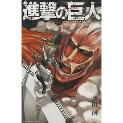 Attack on Titan, Volume 1 (Häftad, 2010)