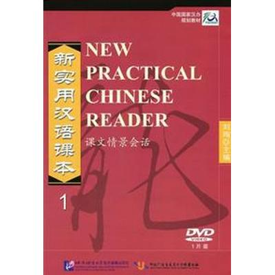 New Practical Chinese Reader - Textbook (, 2010)