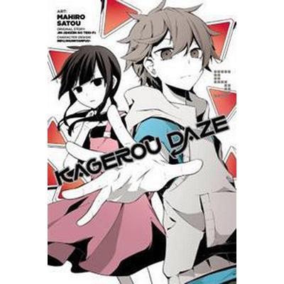 Kagerou Daze 5 (Pocket, 2016)