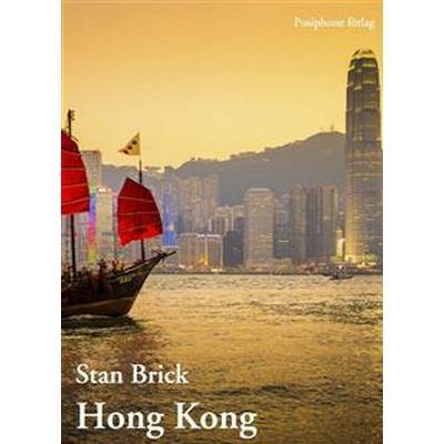 Hong Kong (E-bok, 2014)