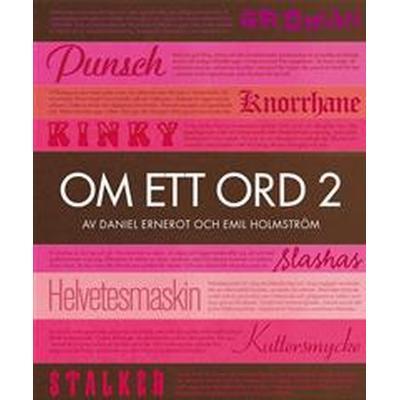 Om ett ord 2 (E-bok, 2013)