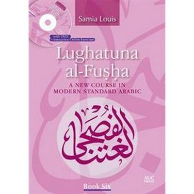 Lughatuna Al-fusha Book 6 (Pocket, 2016)