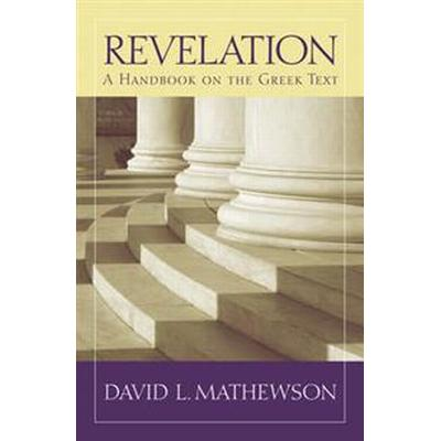 Revelation (Pocket, 2016)