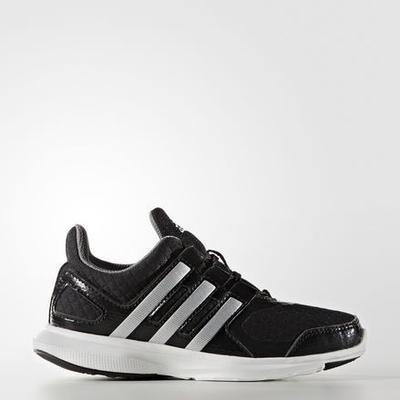 Adidas Hyperfast 2.0 (AQ3873)