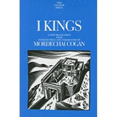I Kings (Inbunden, 2007)