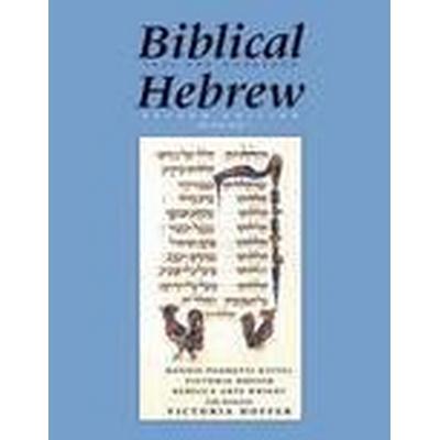 Biblical Hebrew (Text and Workbook) (Inbunden, 2004)