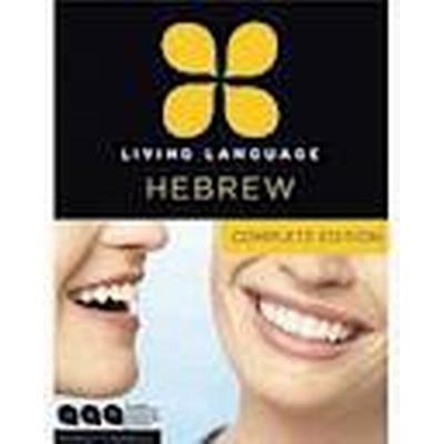 Hebrew Complete Course (, 2013)