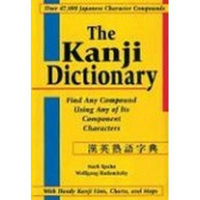The Kanji Dictionary (Inbunden, 1998)