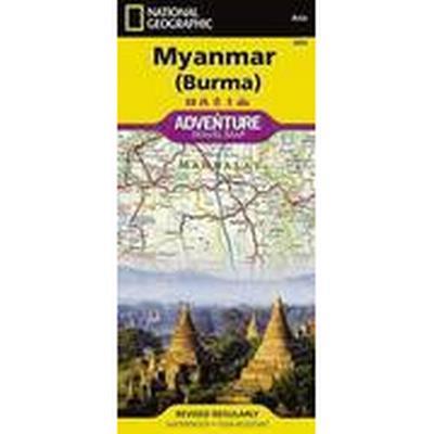 Myanmar (Burma) (, 2016)