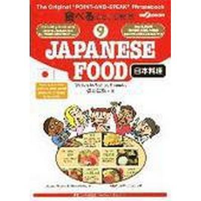 Yubisashi Japanese Food Phrasebook (Häftad, 2015)
