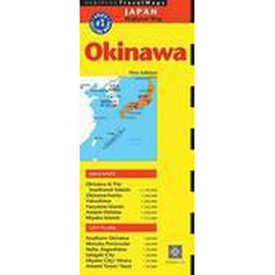 Travel Map Okinawa First Edition (, 2015)
