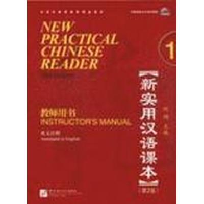 New Practical Chinese Reader: v. 1 (Häftad, 2010)