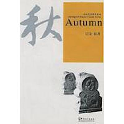 Autumn (2nd Edition with Free MP3) (Häftad, 2008)