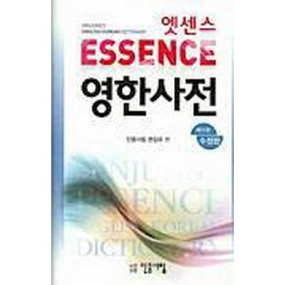Minjung's Essence English-Korean Dictionary (Häftad, 2011)