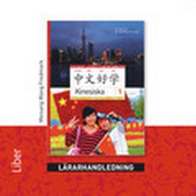 Kinesiska 1 Lärarhandledning (, 2015)