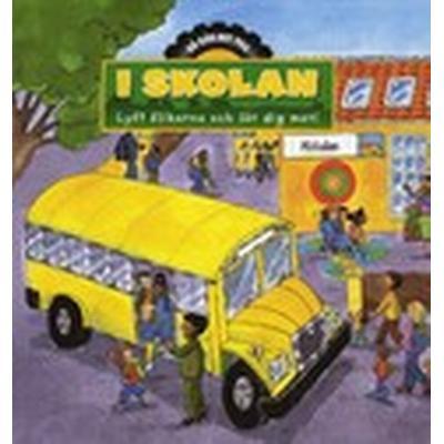 I skolan: lyft flikarna och lär dig mer (, 2008)