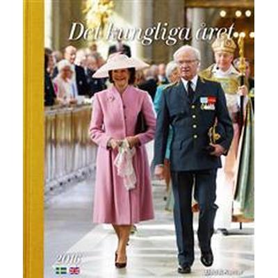 Det kungliga året 2016 (Inbunden, 2016)